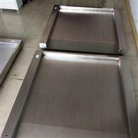 DCS-HT-C食品厂500kg超低台面平台秤 1吨不锈钢地磅