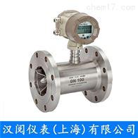 LWGY-DN20液氧流量计