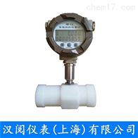 HTL-DN4-DN200双氧水涡轮流量计
