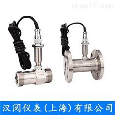 脉冲输出柴油涡轮流量计DN65