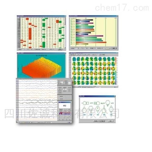 ZN7100型数字化脑电地形图/非线性分析仪