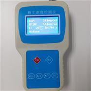 JYB-6A山东工业打磨车间手持式粉尘浓度检测仪