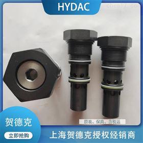 HYDAC液控单向阀ERVE-R1/2-10X