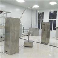 摆管淋雨试验装置DMS-E03