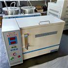 水泥氯离子分析仪价格