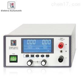 EA德国 PS5000A系列可编程实验室电源供应器