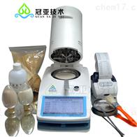 錳酸鋰水分測試儀怎么測試/方法