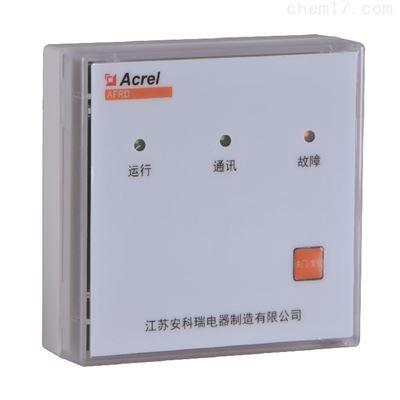 AFRD-CK1防火門監控裝置