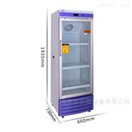 YC-490Aucma/澳柯玛医用药品冷藏箱2~8℃