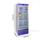 Aucma/澳柯玛医用药品冷藏箱2~8℃