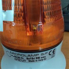MICROLAMP S/F Ba15d 5W报警灯