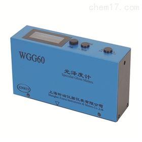 WGG60系列上海昕瑞光泽度计