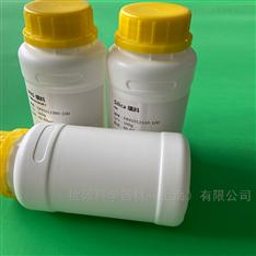 原装固相萃取柱C8填料吸附剂