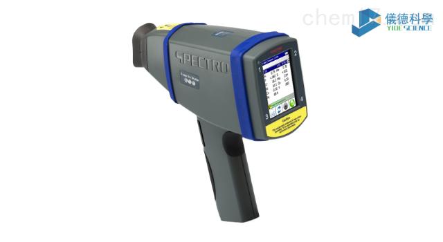 手持式X射線熒光光譜儀.png
