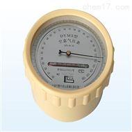 DYM3空盒气压表 携带方便、测量准确