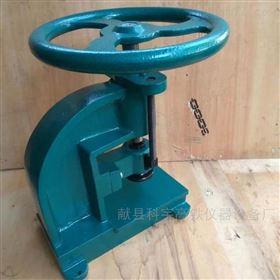 CP-50型厂家供应 防水卷材冲片机