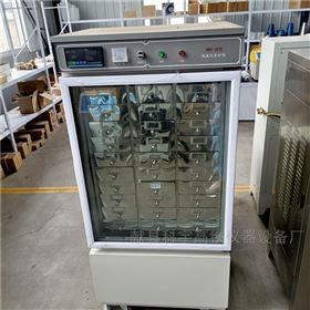 SBY-32(64B)厂家供应 卧式水泥试件恒温水养护箱
