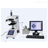 MVS-1000QZD触摸屏全自动显微维氏硬度计 有色金属 锻件