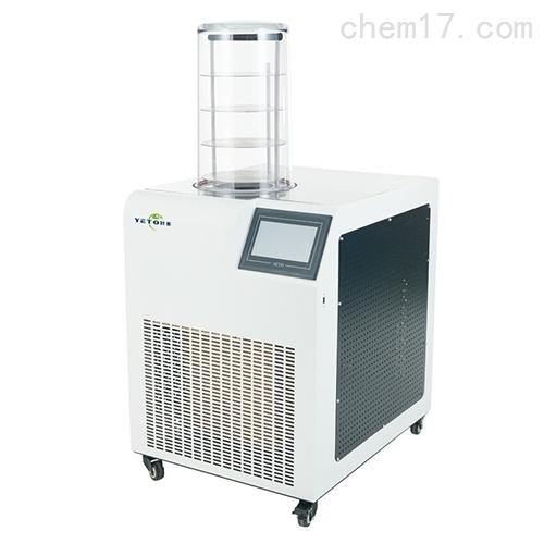 低溫凍干機