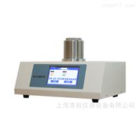 聚乙烯pet塑料橡胶实验室差示扫描量热仪