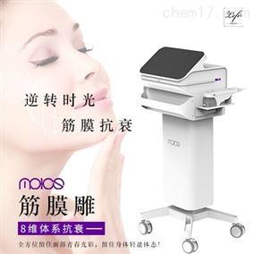 进口超声刀美容仪器Molos筋膜雕