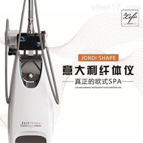 纤体塑形仪器jordishape意大利纤体仪