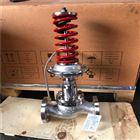顶装薄膜式自力式减压阀