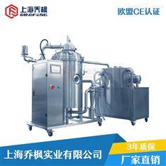 实验室真空喷雾干燥机 生产厂家