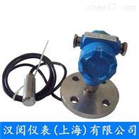 TPS系列耐油型液位变送器厂家