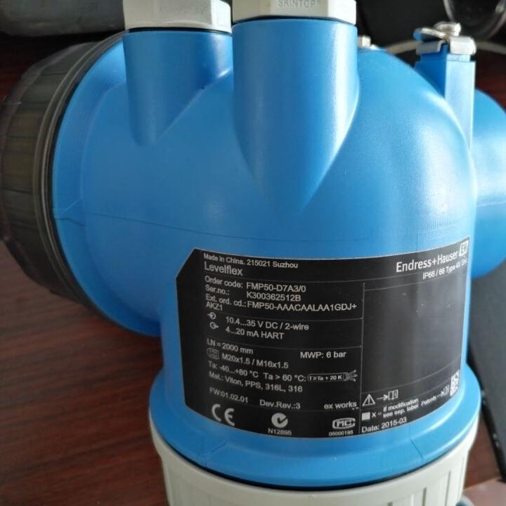 雷达测量 Micropilot FMR56