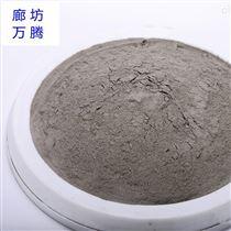 水泥基渗透结晶防水材料 专用涂料