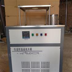 低温溢流水箱仪器