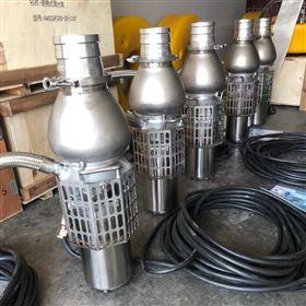 EQWQF大流量便携式潜水泵  8寸防汛排涝泵