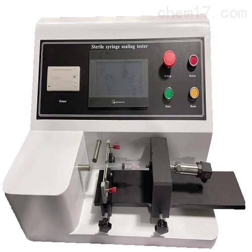 一次性注射器密封性正压试验仪
