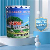 万腾供应水泥基渗透结晶防水材料