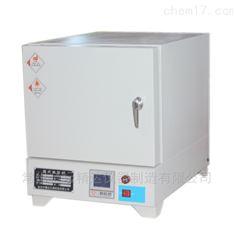 一体式箱式电炉(马弗炉)