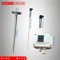 一体化温度检测变送器