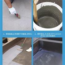 401水泥基渗透结晶防腐材料 畅销厂家