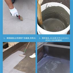 万腾批发水泥基渗透结晶防水材料