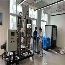 JOYN-GZJ5L5L喷雾干燥猪血浆蛋白粉,制药单位用