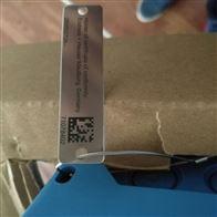 电子振动式 限位测量 FTL51C