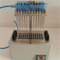 氮气浓缩装置水浴氮吹仪快速无氧浓缩