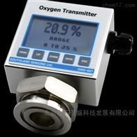 便携微氧分析仪