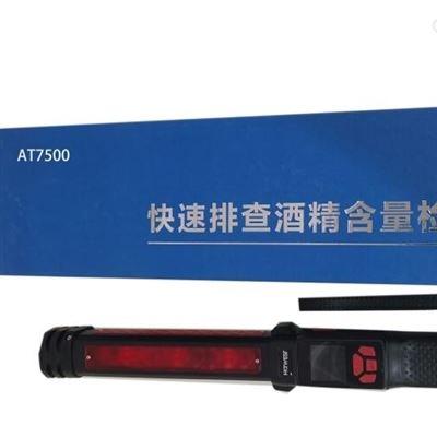 AT7500具备打印功能排查酒精含量测试棒