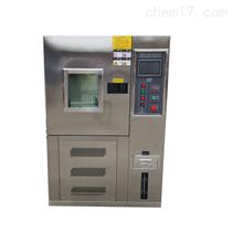 BG-9102气候耐变高低温测试箱