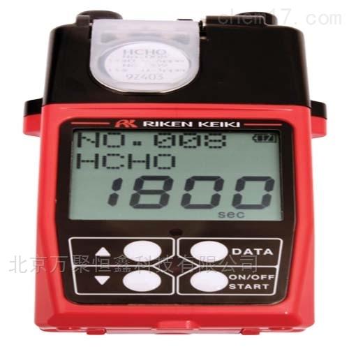 FP-31甲醛检测仪0.1mg/m3公共场所甲醛测仪