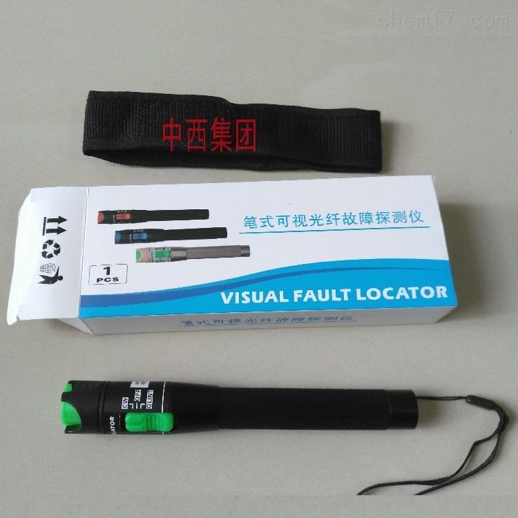 光纤故障检测仪/测试笔 库号:M343135