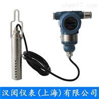 HY5300-1FJ42F3哈C液密度计厂家