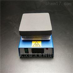 FRIED HP-1D精密铝基加热板 数显控温电热板