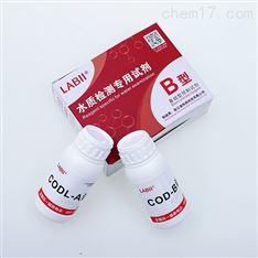 B型COD检测试剂